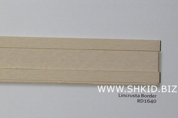 Артикул RD1640