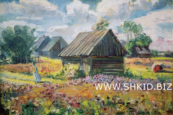 Пейзаж . Деревенские дома