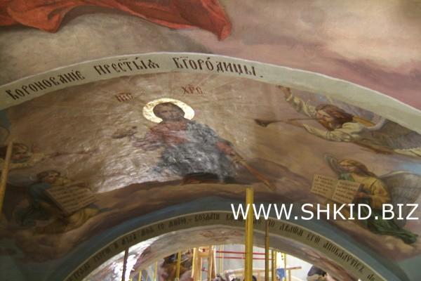 Реставрация храмов 81