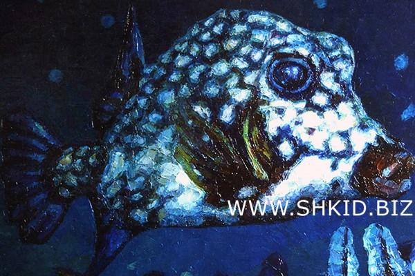 Рыба 7